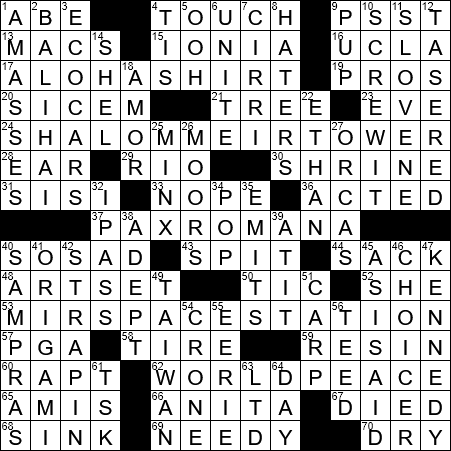 0710 17 New York Times Crossword Answers 10 Jul 17 Monday Nyxcrossword Com