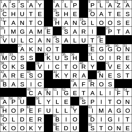 1014 20 Ny Times Crossword 14 Oct 20 Wednesday Nyxcrossword Com